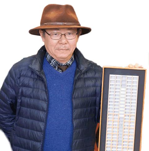 田中耕一代表取締役