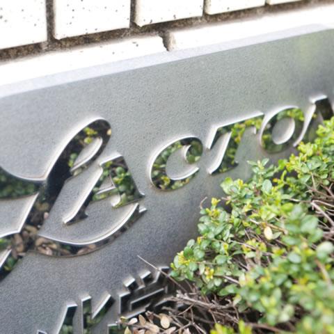 ラクトン化学工業 株式会社